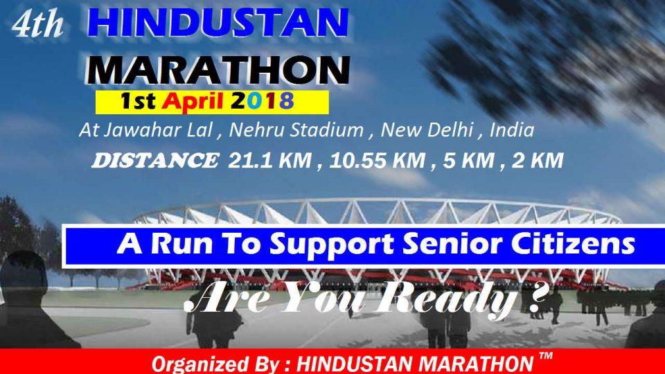 4th Hindustan Challenge Run 2018