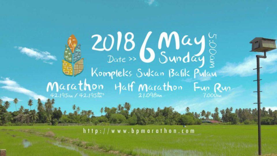 Balik Pulau Marathon 2018