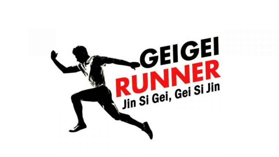 Gei Gei Running Club