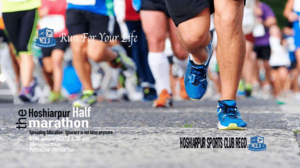Hoshiarpur Half Marathon 2018