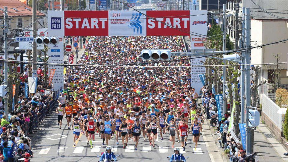 Kasumigaura Marathon2018