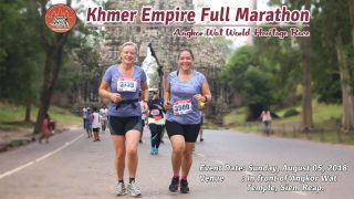 Khmer Empire Marathon 2018
