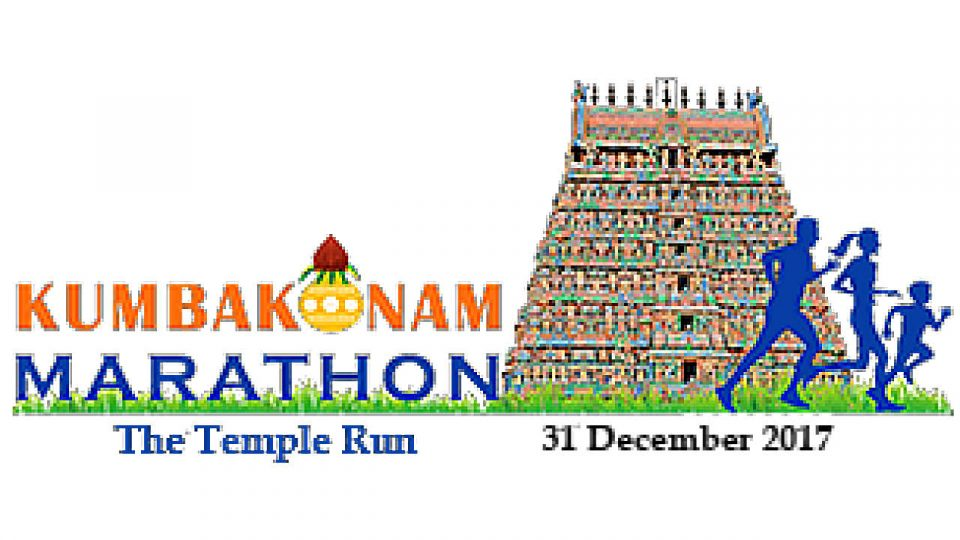 Kumbakonom Marathon 2017 (The Temple Run)