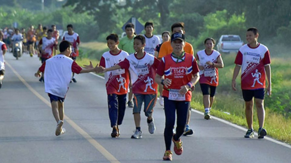Mini-Marathon Agro-Industry 6th 2018