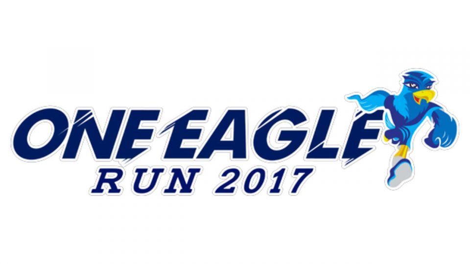 One Eagle Run 2018