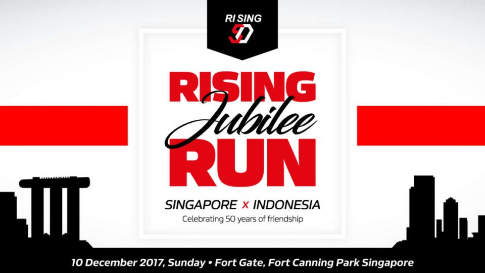 Rising Jubilee Run 2017