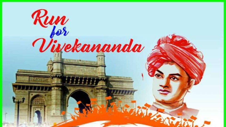 Run For Vivekananda 2018