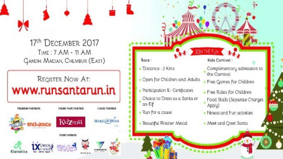 Run Santa Run 2017