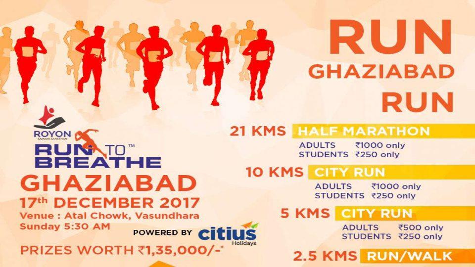 Run To Breathe Ghaziabad 2017