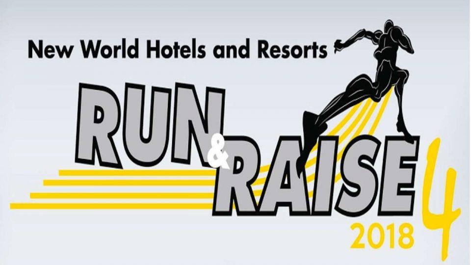 Run and Raise 2018