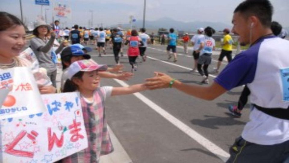 Sakuranbo Marathon 2018