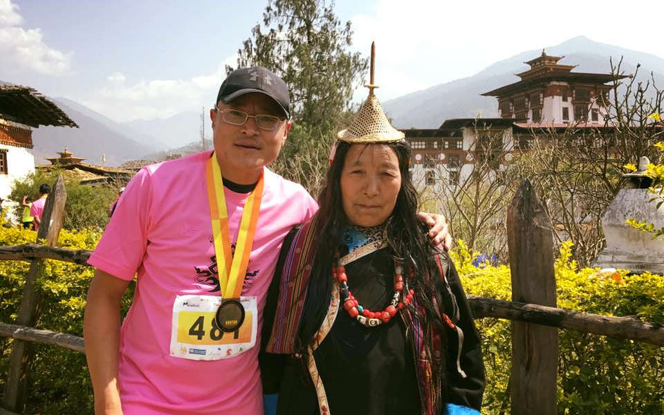 You Could Be The World's Happiest Runner if You Run The Bhutan Marathon