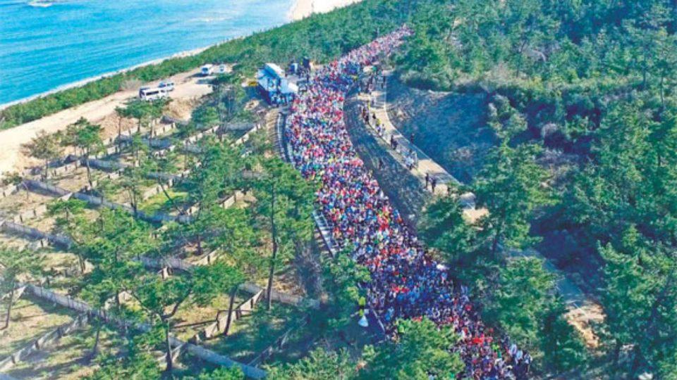 Tottori Marathon 2018