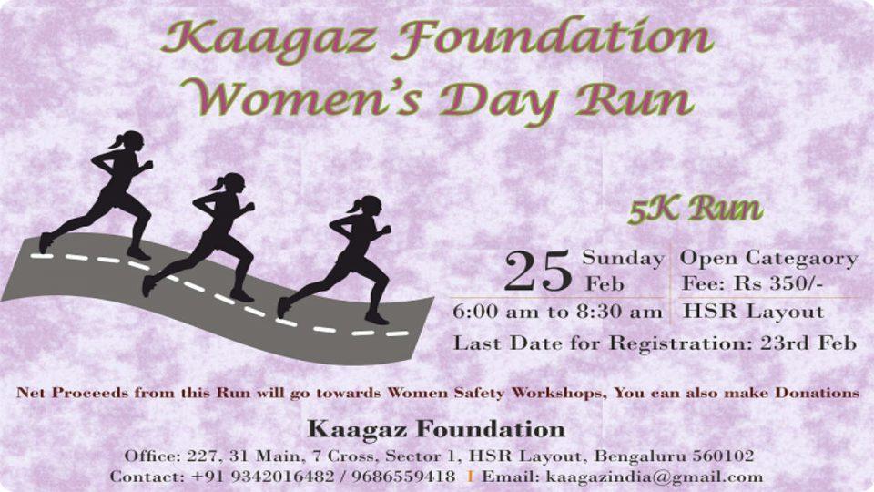 Women's Days Run 2018
