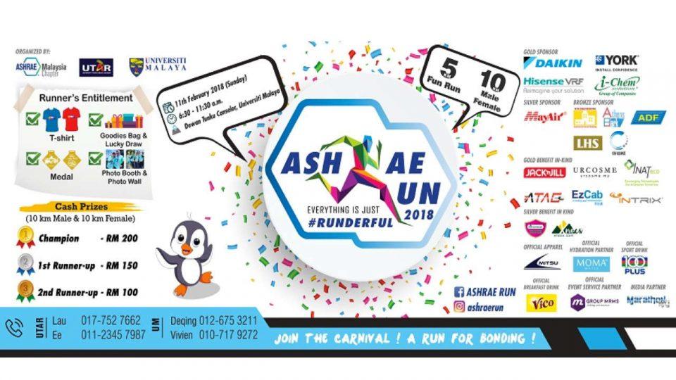 ASHARE Run 2018