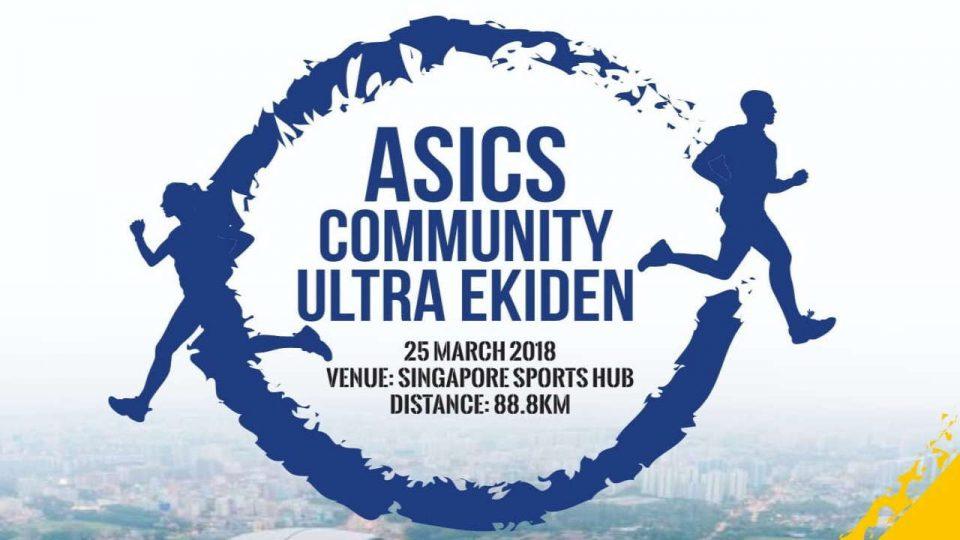 ASICS Community Ultra Ekiden 2018