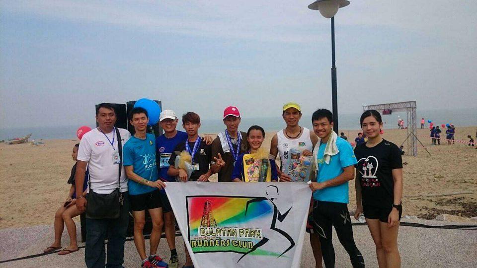 Bulatan Park Runners' Park