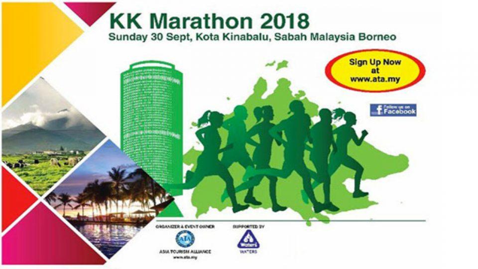 KK Marathon 2018