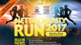 Metta Charity Run 2018