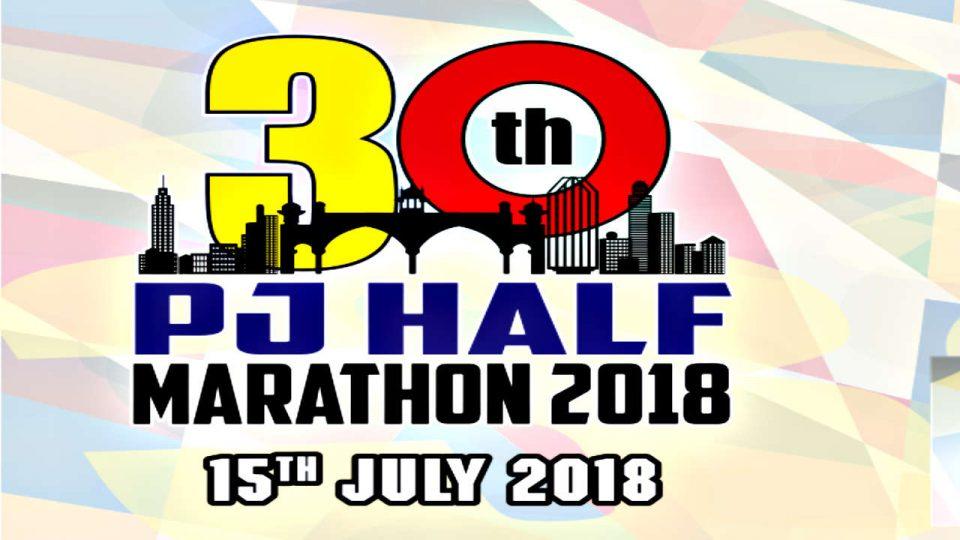 PJ Half Marathon 2018: Special Edition 30th Year