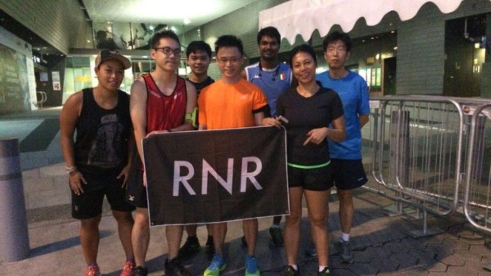 Run Nerds Run