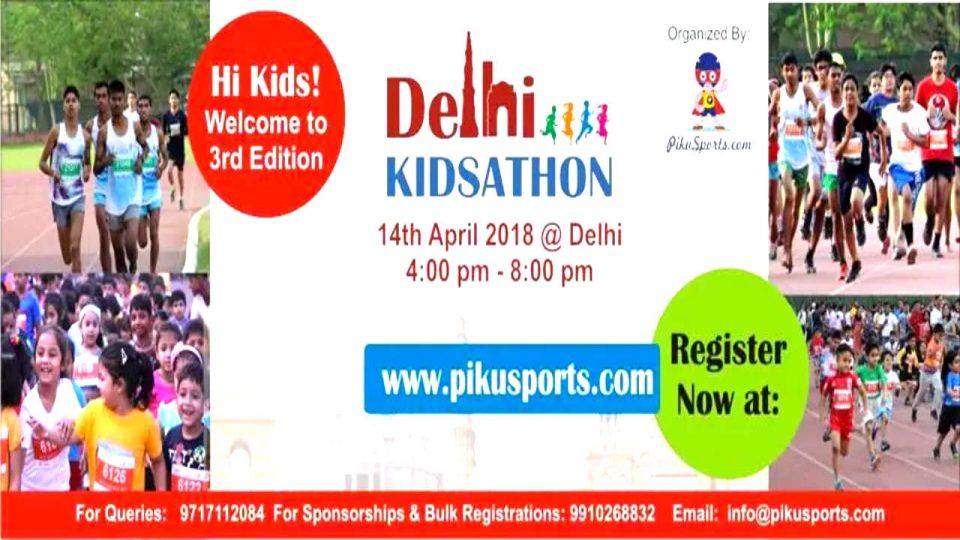Delhi Kidsathon - 3rd Edition