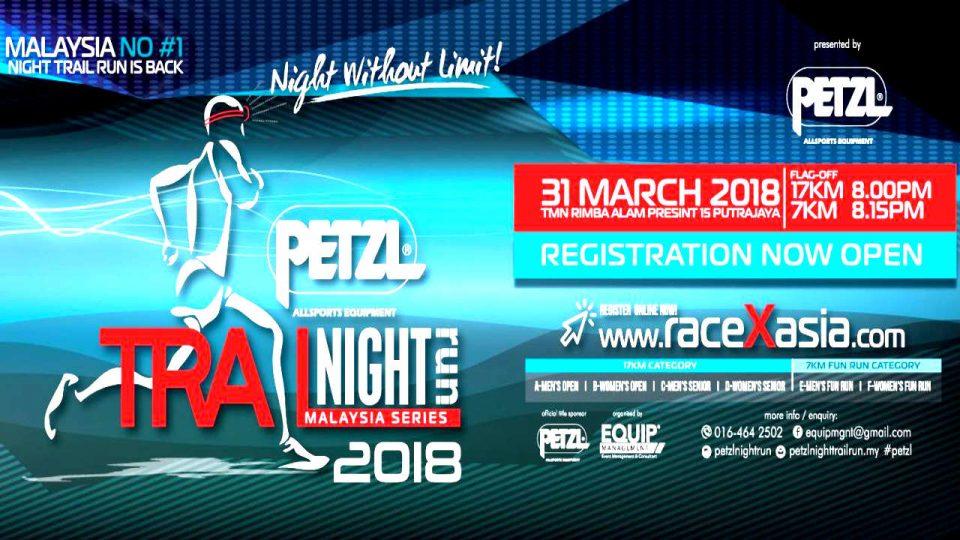 Petzl Trail Night Run 2018