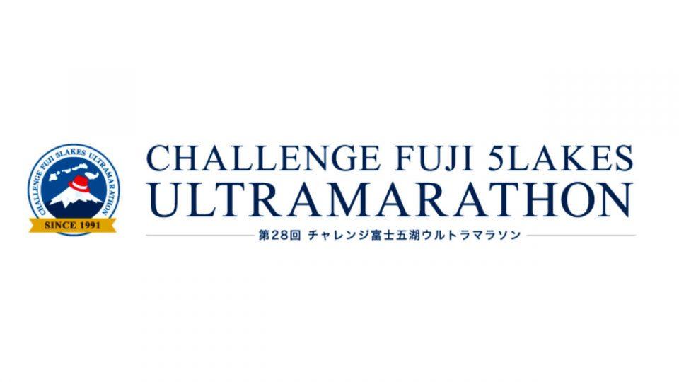 28th Challenge Fuji 5 Lakes Ultra Marathon 2018