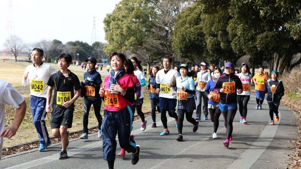 33rd Nagoya Smile Marathon 2018