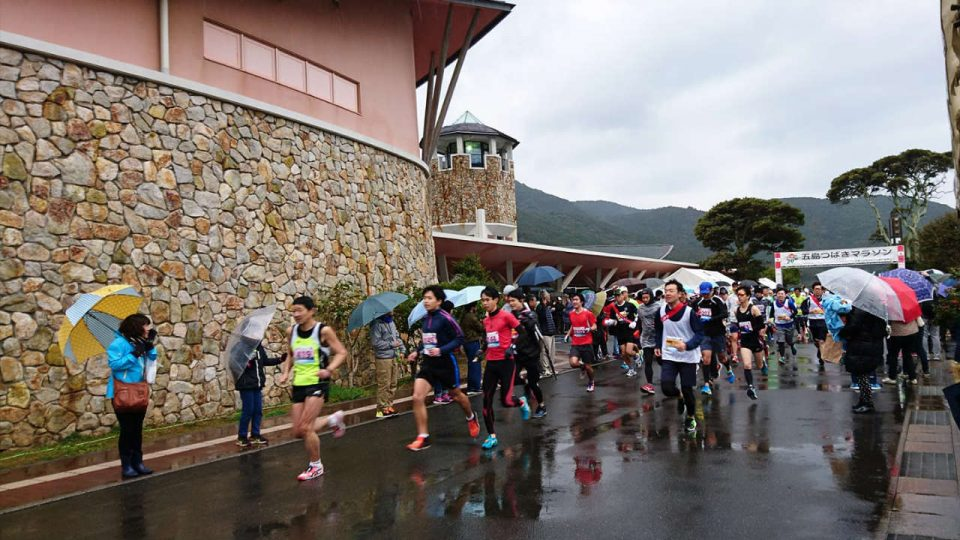 Goto Nagasaki International Triathlon 2018