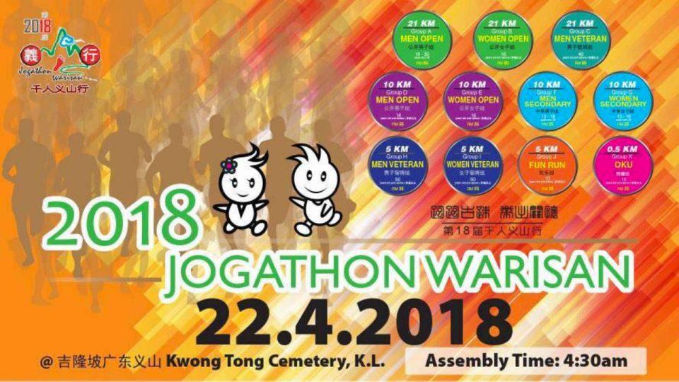 Jogathon Warisan 2018