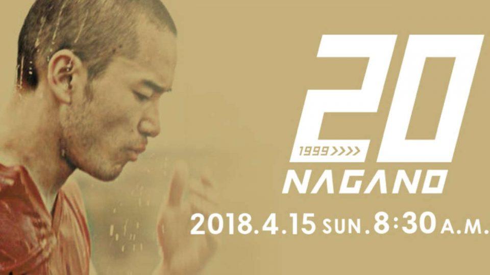 Nagano Marathon 2018