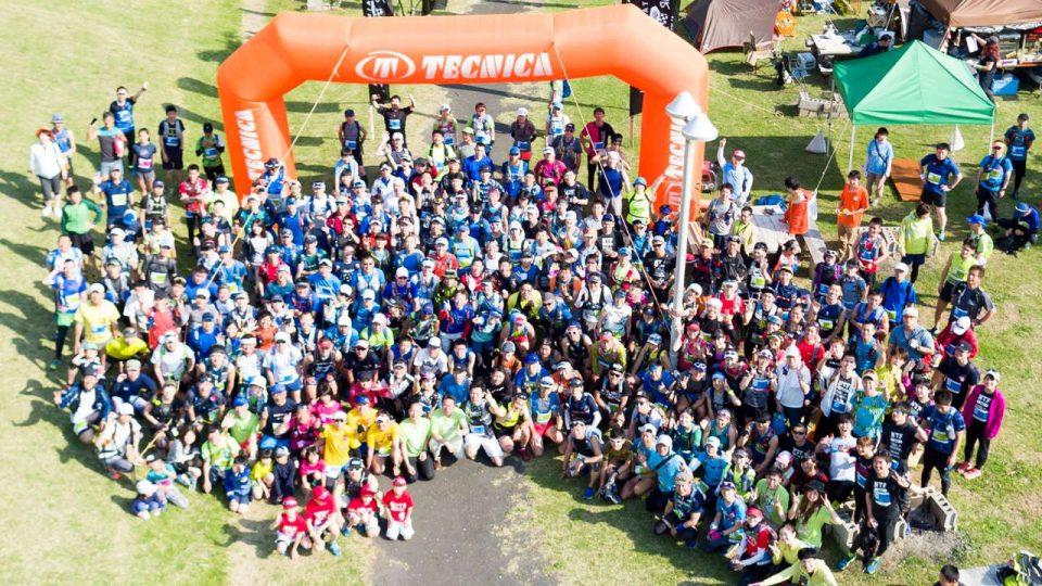 Nakuidake Trail Festival 2018