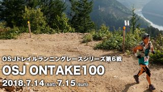 OSJ Ontake 100 Trail Run 2018