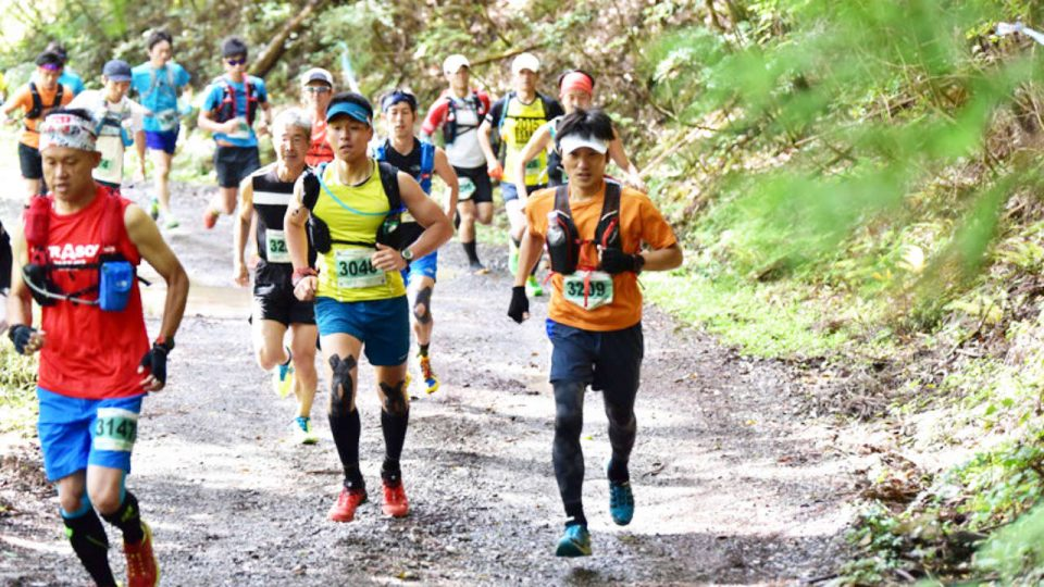 Okushimanto Trail Race 2018