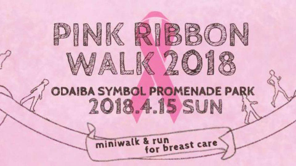 Pink Ribbon Walk 2018