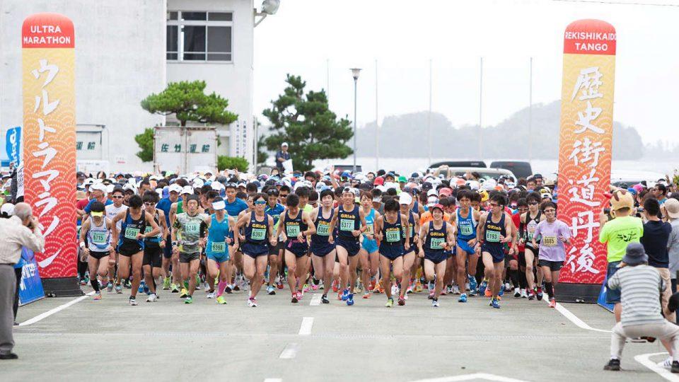 Tango 100km Ultramarathon 2018