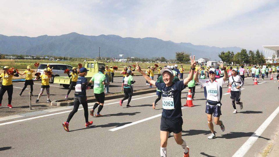 The 2nd Matsumoto Marathon 2018
