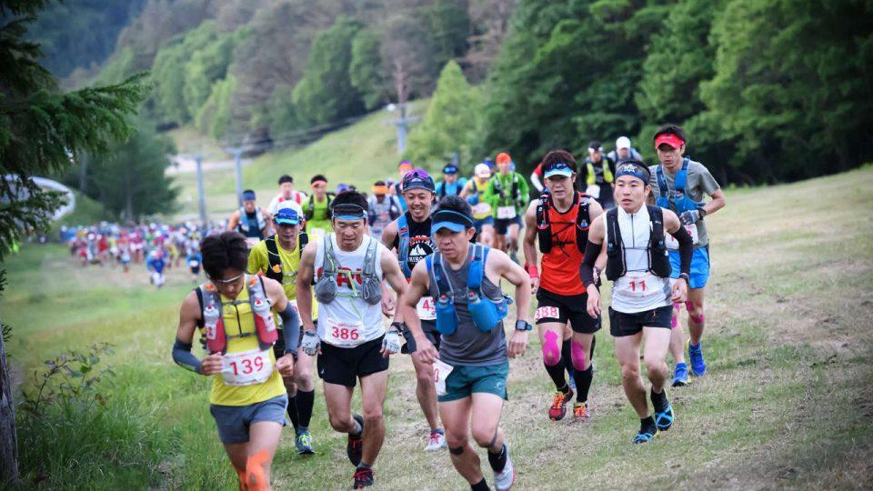 The 3rd Hiroshima Osorakan Trail in Akiota 2018