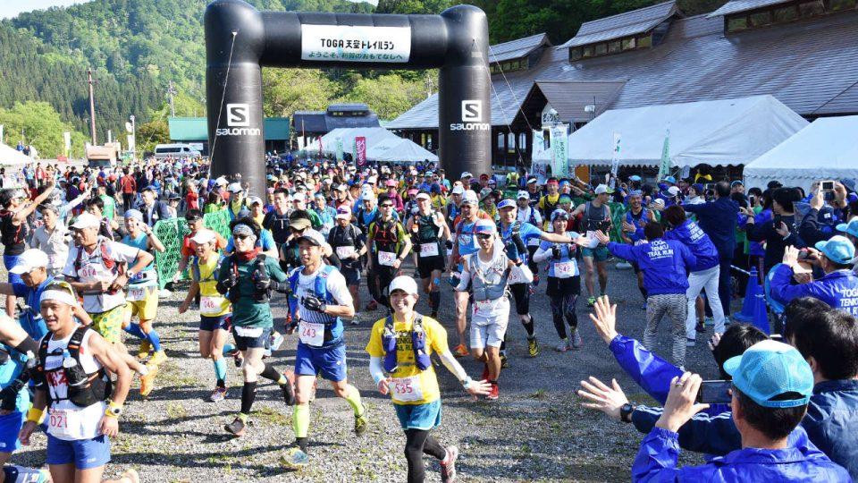 The 5th TOGA Tenku Trail Run 2018