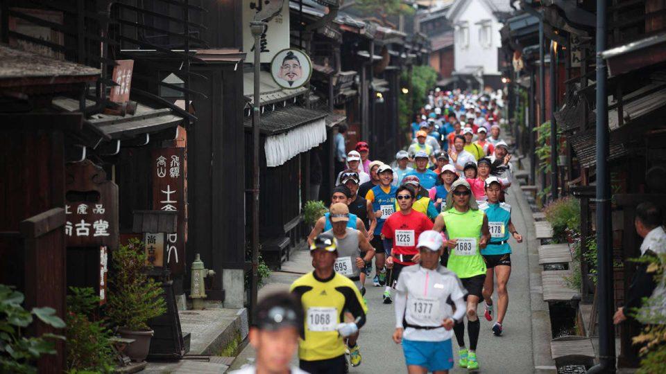 The 7th Hida Takayama Ultra Marathon 2018