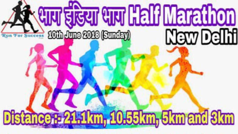 Bhag India Bhag Half Marathon 2018