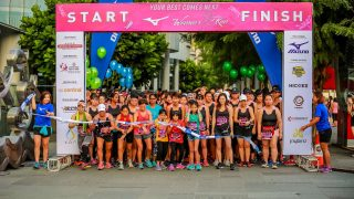 Mizuno Women's Run 2018 Race Review: My First Running Event Experience