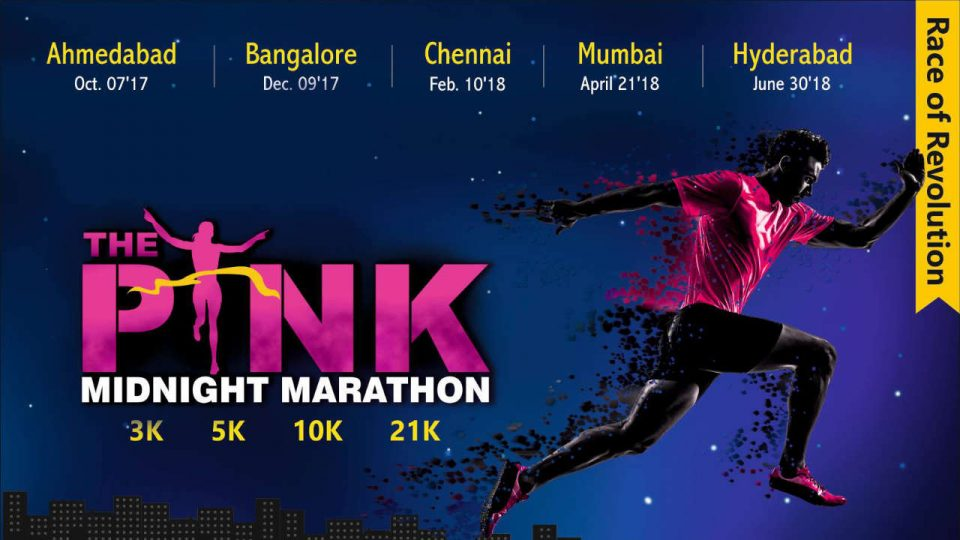 Pink Midnight Marathon 2018