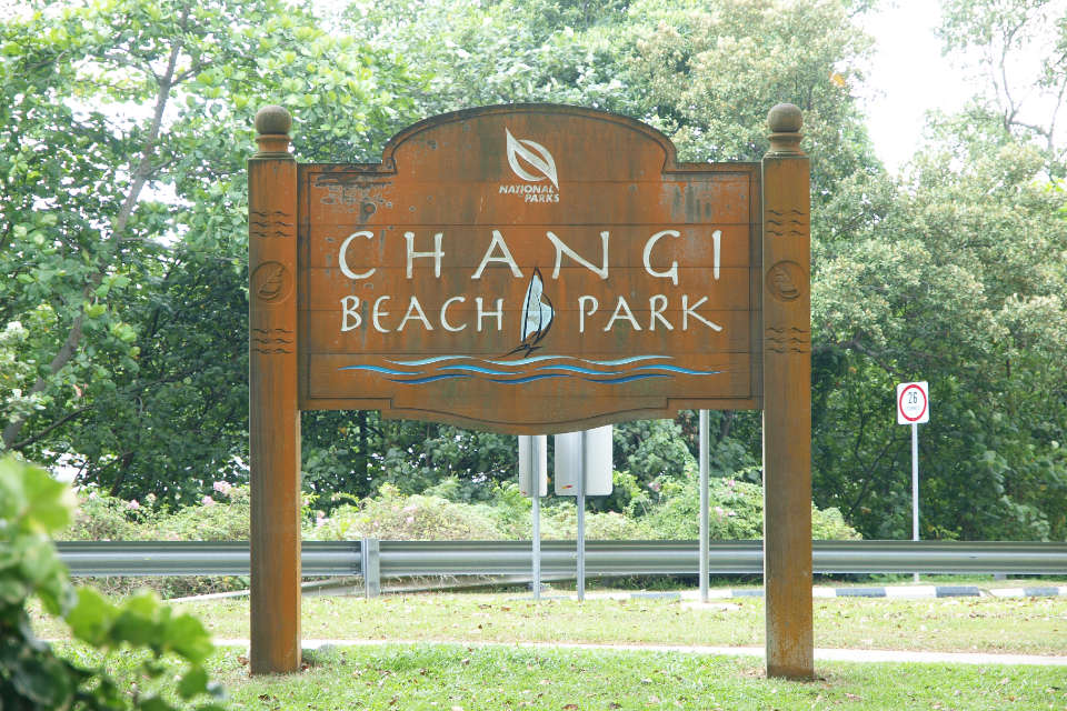 Singapore Running Parks In The East