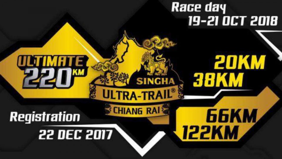 Singha Ultra-Trail Chiang Rai 2018