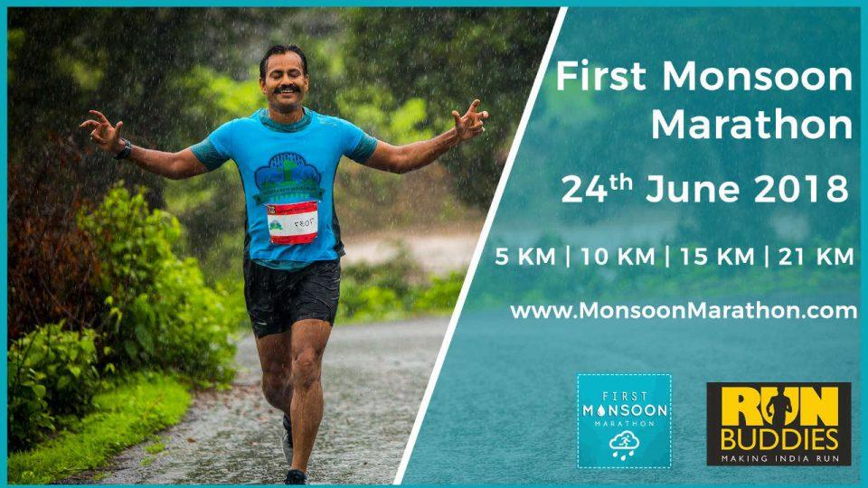 The First Monsoon Marathon 2018