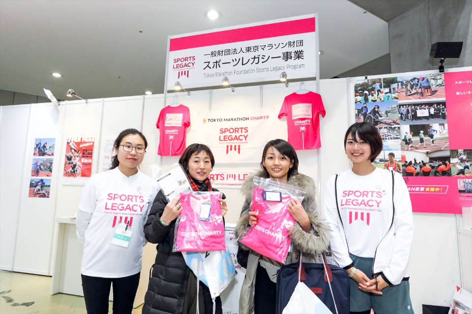 Expansion of Tokyo Marathon 2019 Charity Recipient Programs