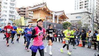 Expansion of Tokyo Marathon 2019 Charity Recipient Programs