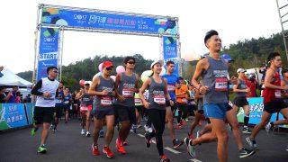 Sun Moon Lake Marathon 2018